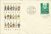 FDC: Nr: 0947 25.6.1949 Österreichischer Esperanto Kongress auf Schmuck Kuvert aus Seidenpapier !
