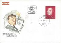 FDC: Nr: 1470: 100. Geburtstag von Karl Kraus ( Die Fackel ) 2 Sonderkuverte