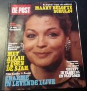 Die Post 1978 / 1553: Romy Schneider Cover !