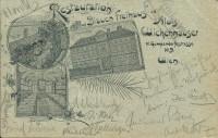 Wien VI : Gruß aus der Restauration Blauen Freihaus Gumpendorferstrasse 9 / 1898