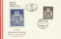 FDC: Nr: 1034 20.2.1956 Aufnahme Österreichs Vereinten Nationen Schmuck Karte