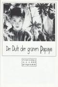 035: Der Duft der grünen Papaya ( Tran Anh Hung ) Tran Nu Yen-Khe, LuMan San, Truong Thi Loc, Nguyen Anh Hoa, Vuong Hoa Hoi, Tran Ngoc Trung, Talisman Vantha, Souvanna Vong Keo