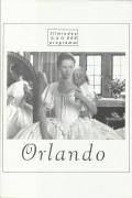 005: Orlando ( Sally Potter ) Tilda Swinton, Billy Zane, Lothaire Bluteau, John Wood, Charlotte Valandrey, Quentin Crisp, Heathcote Williams