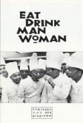 054: eat drink man woman ( Ang Lee ) Sihung Lung, Kuei-Mei Yang, Chien-Lien Wu, Yu-Wen Wang, Winston Chao, Chao-Jung Chen, Lester Chen, Chin-Cheng Lu, Sylvia Chang