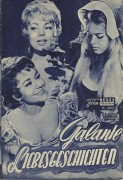 2703: Galante Liebesgeschichten (Amours Cèlébres) (Michel Boisrond) Dany Robin, Philippe Noiret,  Jean Paul Belmondo, Liliane Brousse