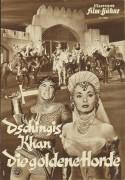 1580: Dschingis Khan die goldene Horde, Ann Blyth, D. Farrar,