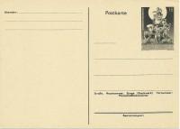 1.-- S. Ganzsache 100 Jahre Arbeiterbewegung ( SPÖ )  Ungebraucht