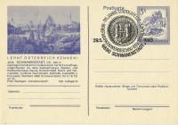 3.-- S. Ganzsache Landschaft 4690 Schwanenstadt OÖ. mit Sonderstempel 115 Jahre Stadtkapelle 29.5.1983