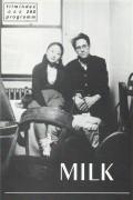 290: Milk ( Edgar Honetschläger ) Yukika Kudo, Serge Pinkus, Sherri Weiner, Hideki Oshio