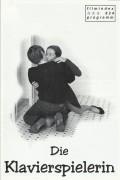 634: Die Klavierspielerin ( Michael Haneke ) Isabelle Huppert, Benoit Magimel, Annie Girardot, Anna Sigalevitch, Susanne Lothar, Udo Samel, Cornelia Köndgen