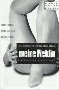 608: meine Heldin ( Cédric Kahn ) Charles Berling, Sophie Guillemin, Arielle Dombasle, Robert Kramer, Alice Grey, Maurice Antoni, Tom Ouedraogo, Serge Bozon