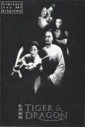 561: Tiger & Dragon ( Ang Lee ) Chow Yun Fat, Michelle Yeoh, Zahng Ziyi, Chang Chen, Lung Sihung, Cheng Pei-Pei, Li Fa Zeng, Gao Yian, Hai Yan, Wang Deming, Li Li