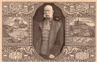 Kaiser Franz Josef  Jubiläumsausstellung Prag 1908