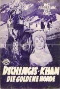 101: Dschingis Khan die goldene Horde, Ann Blyth, David Farrar,