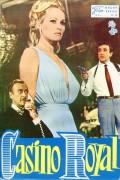 26: Casino Royal,  ( James Bond 007 )  Ursula Andress,