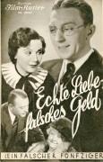 1053: Echte Liebe - Falsches Geld  Theo Lingen  Adele Sandrock