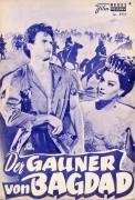 2710: Der Gauner von Bagdad (The Thief of Bagdad (Arthur Lubin)) Steve Reeves, Georgia Moll, Arturo Dominici, Edy Vessel, George Chamarat