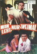 23: Man lebt nur 2 x, ( James Bond ) Sean Connery,  Karin Dor, Donald Pleasence, Akkio Wakabayashi,