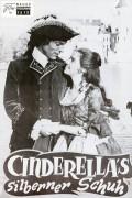 7213: Cinderellas silberner Schuh,  Richard Chamberlain,