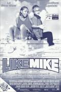 11013:  Like Mike ( John Schultz )  Lil Bow Wow, Morris Chestnut, jonathan Lipnicku, Brenda Song, Jesse Plemons, Julius Charles Ritter, Crispin Glover, Anne Meara, Robert Forster