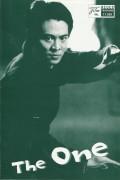 11039: The One  ( James Wong )  Jet Li, Carla Gugino, Delroy Lindo, Jason Statham, James Morrison, Dylan Bruno, Richard Steinmetz, Harrlet Sanson Harris