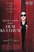 13856: Auf der Suche nach Oum Kulthum ( Shirin Neshat ) Neda Rahmanian, Yasmin Raeis, Mehdi Moinzadeh,