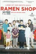 14115: Ramen Shop ( Eric Khoo ) Tsuyoshi Ihara,Takumi Saitoh, Seiko Matsuda, Jeanette Aw, Mark Lee, Tetsuya Bessho, Beatrice Chien