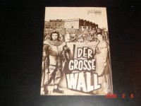 3645: Der grosse Wall ()