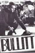 5209: Bullitt ( 2. Auflage )  Steve McQueen,  Robert Vaughn,  Robert Duval,