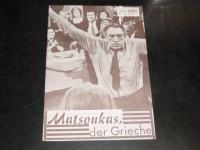 5618: Matsoukas, der Grieche,  Anthony Quinn,  Irene Papas,