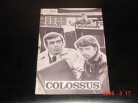 5737: Colossus,  Eric Braeden,  Susan Clark,  Gordon Pinsent,
