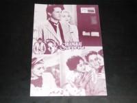 8611: Shanghai Surprise ( Jim Godard )  Madonna,  Sean Penn,