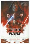 496: Star Wars - Die letzten Jedi ( George Lukas )  Mark Hamill, Carrie Fisher, Adam Driver, Daisy Ridley, Anthony Daniels, Frank Oz,