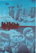 6557: Wolfsblut ( Jack London )  ( blaue Ausgabe ) Franco Nero, Raimund Harmstorf, Virna Lisi, Fernando Rey, Rick Battaglia,