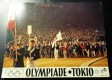 Film Aushangfoto: Olympiade - Tokio 1964 ( 2 )