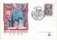 FDC: Nr: 0948 Bregenzer Festspiele 6.8.1949 auf Merkur Karte mit Sonderstempel