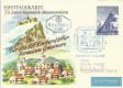 FDC: Nr: 1133 1.9.1961 75 Jahre Sonnblick Observatorium SOS Kinderdorf Rauris !