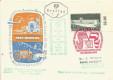 FDC: Nr: 1047: 30.11.1957 Tag der Briefmarke Graz - Montclair USA Merkur Schmuck