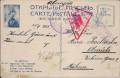 Kriegsgefangenpost Russland 1915 Lager OMSK auf AK: Ukraine Zensur usw...  ( 21 )