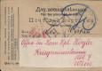 Kriegsgefangenpost Russland 1916 mit Zensuren nach Wien Kriegsministerium Abt. 7  ( 39 )