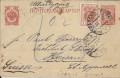 Kriegsgefangenpost Russland 1915 Lager Saraisk Ganzsache mit Zusatz Frankatur !  ( 44 )