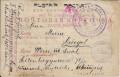 Kriegsgefangenpost Russland 1917 Lager Chabarowsk Ost Sibirien Zensuren  ( 50 )