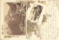 OÖ: Gruß aus Hallstatt Litho 1897 Simony Hütte, Gwölferkogl, Hirlatz usw  ( Correspondenz Tittel Komponist )