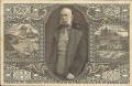 Gruß aus Prag KOLOMAN MOSER Kaiser Franz Josef Regierungsjubiläum 1908 Prag ! Ganzsache 5 Heller