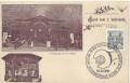 Wien: II. Bezirk: 1. Kaffeehaus im k.u.k. Prater ca. 1900 + Messestempel 1965