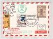59. Ballonpost Puch bei Weiz 4.5.1978 HB-BEG ERGEE REKO Karte