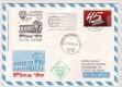 43. Sonder Ballonpost Wien 28.8.90 b: OE-RZC PSK UNO Pro Juventute