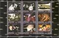 Osten 1999:   Filme der 50er Jahre   Block  Postfrisch  **