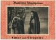 57: Cäsar und Cleopatra,  Vivien Leigh,  Claude Rains,