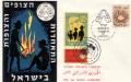 Israel : Pfadfinder Sonderbeleg  1961